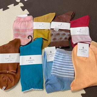 ランバンオンブルー(LANVIN en Bleu)のランバン靴下8足まとめ売り(ソックス)