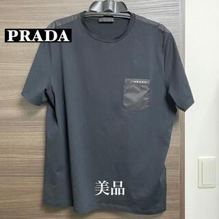 プラダ(PRADA)の週末限定セール!美品正規品 プラダ ロゴTシャツ(Tシャツ/カットソー(半袖/袖なし))