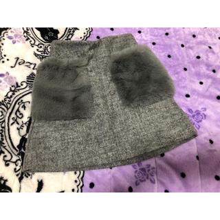 GU - GU ファーポケットスカート