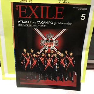 エグザイル(EXILE)の月刊EXILE VOL.60 MAY 2013(アイドルグッズ)