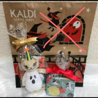 KALDI - 🌟KALDI くたくたネコちゃん&ミニ缶(三毛猫)🌟