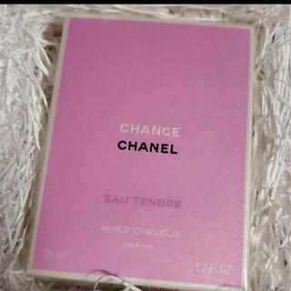 シャネル(CHANEL)の新品未開封 CHANEL チャンスオータンドゥル ヘアオイル(オイル/美容液)