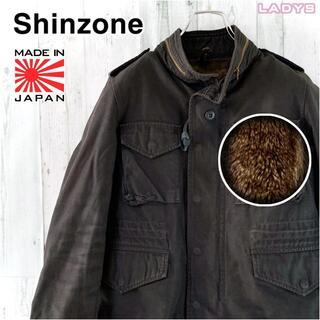 シンゾーン(Shinzone)のShinzon 3WAYファーライナー付きM-65ミリタリージャケット 36(ミリタリージャケット)