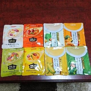 カゴメ(KAGOME)のオリーブ様専用  カゴメ 冬のポタージュ 8種類13個(レトルト食品)
