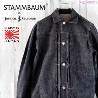 ジャーナルスタンダード(JOURNAL STANDARD)の19ss STAMMBAUM × J.S.L'ESSAGE 別注デニムジャケット(Gジャン/デニムジャケット)