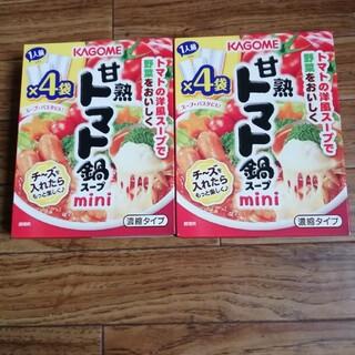 カゴメ(KAGOME)のカゴメトマト鍋(レトルト食品)