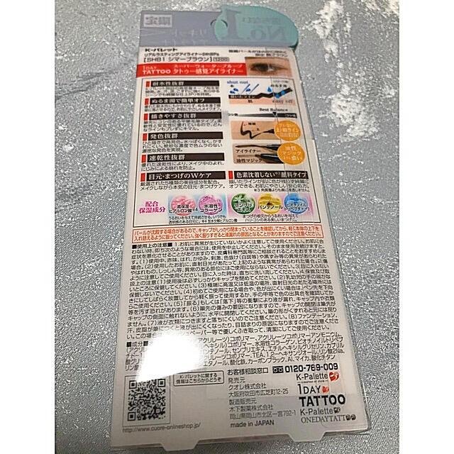 K-Palette(ケーパレット)のワンデイタトゥー リキッドアイライナー 艶茶 茶色 茶 ブラウン シマーブラウン コスメ/美容のベースメイク/化粧品(アイライナー)の商品写真
