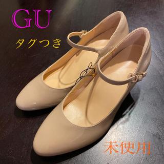 ジーユー(GU)の25cm GU マシュマロストラップパンプス ピンクベージュ(ハイヒール/パンプス)