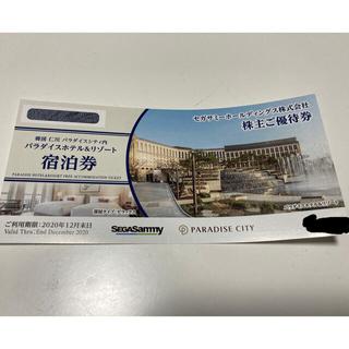 セガ(SEGA)の韓国仁川パラダイスシティ内 パラダイスホテル&リゾート宿泊券1枚(宿泊券)
