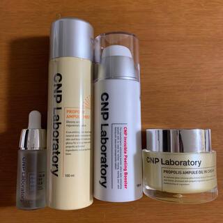 CNP - CNP 化粧品 スキンケア 4点セット