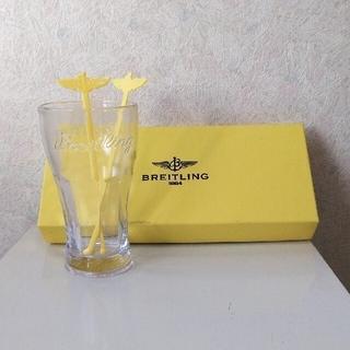 ブライトリング(BREITLING)のBREITLING  グラス、マドラー、箱 まとめ売り(ノベルティグッズ)