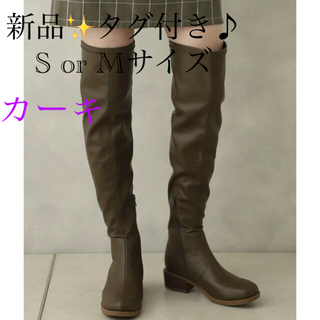 ナイスクラップ(NICE CLAUP)の新品✨定価9790円 ナイスクラップ ブーツ S or Mサイズ 大特価‼️(ブーツ)