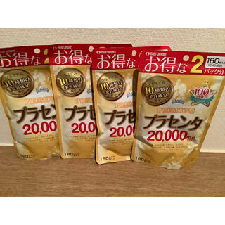 マルマン(Maruman)の特別価格プラセンタ 20000 PREMIUM  マルマン 160粒 4袋セット(コラーゲン)