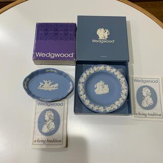 ウェッジウッド(WEDGWOOD)の★ウェッジウッド ジャスパー 小皿 2点セット★未使用(小物入れ)
