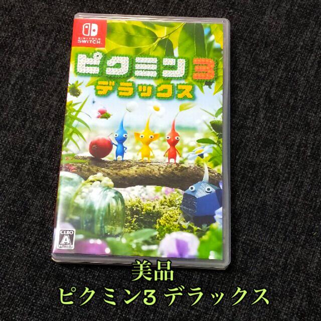 Nintendo Switch(ニンテンドースイッチ)のピクミン3 デラックス スイッチ Switch エンタメ/ホビーのゲームソフト/ゲーム機本体(家庭用ゲームソフト)の商品写真