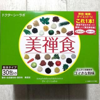 ドクターシーラボ(Dr.Ci Labo)のDr.シーラボ 美禅食 ゴマきな粉味 30包(ダイエット食品)