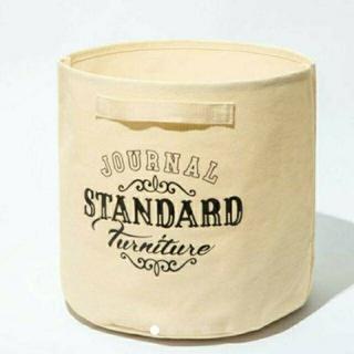 ジャーナルスタンダード(JOURNAL STANDARD)のジャーナルスタンダードファニチャー インテリア収納バッグ GLOW 付録(ケース/ボックス)