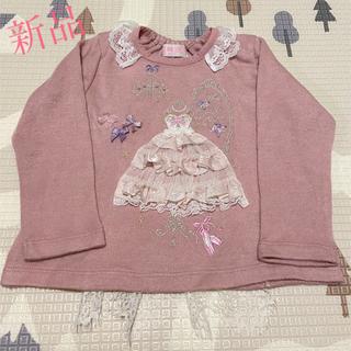 mezzo piano - 新品未使用 現行品 メゾピアノ90 ピンク ニット刺繍レースビーズ