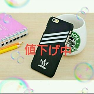 アディダス(adidas)の❤激安❤iPhone6ケース ブランド (iPhoneケース)