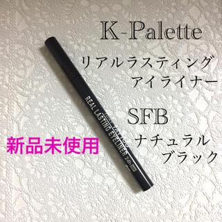 K-Palette - K palette リアルラスティングアイライナー 24h WP