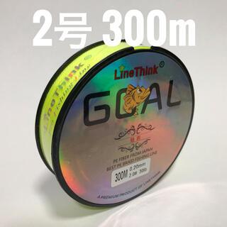 PEライン 2号 300m イエロー(釣り糸/ライン)