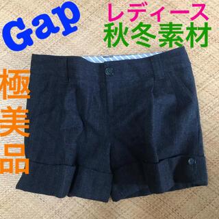 ギャップ(GAP)の【美品】Gap ウール ショートパンツ ダークグレー レディース  ギャップ(ショートパンツ)