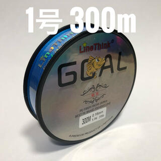 PEライン 1号 300m ブルー(釣り糸/ライン)