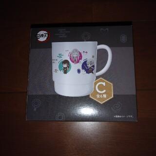 シュウエイシャ(集英社)の鬼滅の刃 ミルキーマグカップ タイプC(グラス/カップ)