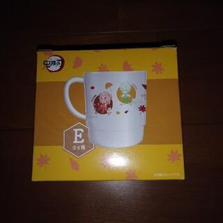 シュウエイシャ(集英社)の鬼滅の刃 ミルキーマグカップ タイプE(グラス/カップ)
