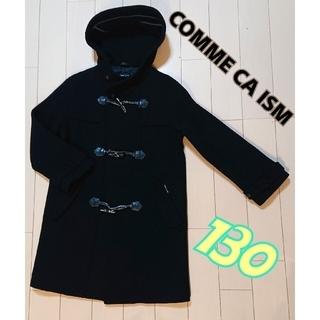 コムサイズム(COMME CA ISM)のCOMME CA ISM コムサイズム ダッフルコート 黒 130(コート)