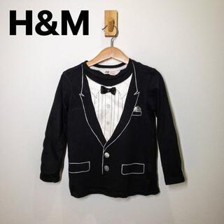 エイチアンドエイチ(H&H)のH&M タキシード風 Tシャツ(Tシャツ/カットソー)