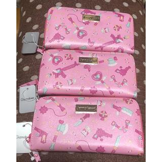 ギズモビーズ(Gizmobies)の最終セール☆ギズモビーズ☆ジェニーカオリ長財布3個セット(財布)