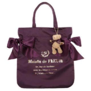 メゾンドフルール(Maison de FLEUR)のメゾンドフルール♡ ベアチャーム付きダブルリボントートバッグ(トートバッグ)