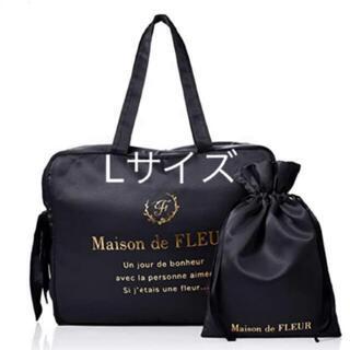 メゾンドフルール(Maison de FLEUR)のメゾンドフルール♡トラベルキャリーオンバッグ&巾着(旅行用品)