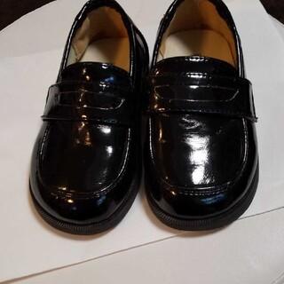フォーマル 靴(ローファー)