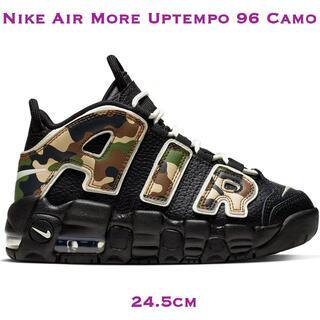 Nike Air More Uptempo 96 Camo 24.5cm(スニーカー)