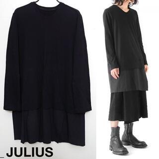 ユリウス(JULIUS)のJULIUS レイヤードカットソー 1 スカート 2018PS  ユリウス (Tシャツ/カットソー(七分/長袖))