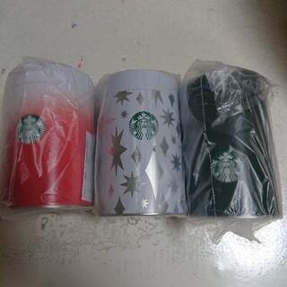 スターバックスコーヒー(Starbucks Coffee)のスターバックス (タンブラー)