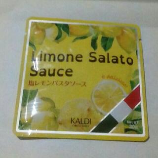 KALDI 塩レモンパスタソース カルディ(調味料)
