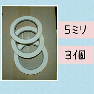 両面テープ 5mm幅 20M巻 3個(テープ/マスキングテープ)