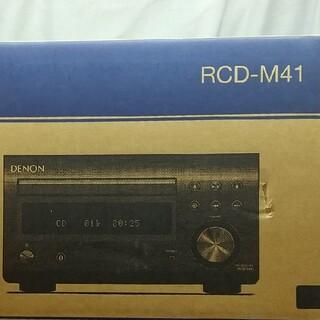 デノン(DENON)のデノン Denon RCD-M41 ワイドFM AM/FMラジオチューナー (アンプ)