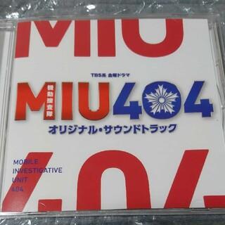 MIU 404 オリジナル・サウンドトラック(テレビドラマサントラ)