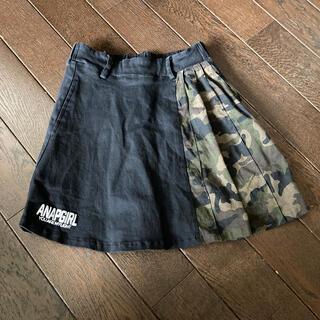 アナップ(ANAP)のアナップ スカート(スカート)