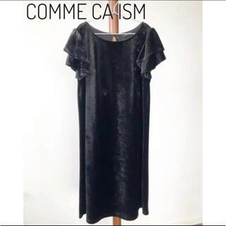 コムサイズム(COMME CA ISM)の【 COMME CA ISM  コムサイズム 】ワンピース ドレス ベロア(ひざ丈ワンピース)