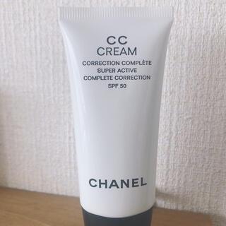 シャネル(CHANEL)のCHANEL CCクリーム 21ベージュ(CCクリーム)