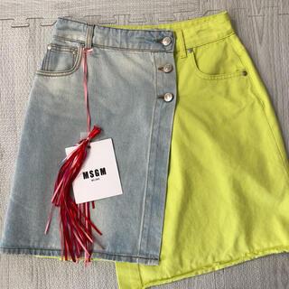 エムエスジイエム(MSGM)の新品、タグ付き‼️ MSGM 巻きスカート(ひざ丈スカート)