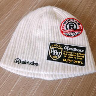 リアルビーボイス(RealBvoice)のムラスポ リアルビーボイス ニット帽(ニット帽/ビーニー)