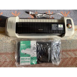 アイリスオーヤマ(アイリスオーヤマ)のラミネーター LFA341D セット(オフィス用品一般)