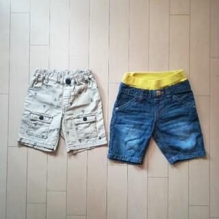 ハーフパンツ 半ズボン 2枚セット ショートパンツ 90 95 100 デニム(パンツ/スパッツ)