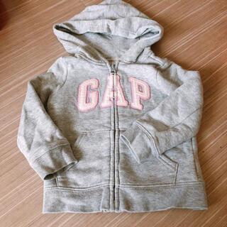 ベビーギャップ(babyGAP)のGAPbaby ギャップベビー 裏起毛GAPパーカー(ジャケット/上着)